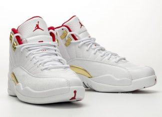 Air Jordan FIBA